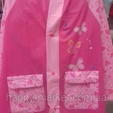 Дощовик для дівчинки Бабочки17-808-2 розмір уточнювати