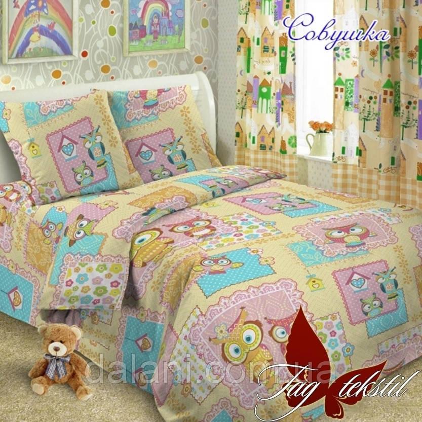 Полуторный детский комплект постельного белья из поплина