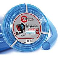 """Шланг для воды 3-х слойный 1/2""""; 20 м; армированный PVC INTERTOOL GE-4053"""
