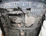 Захист картера двигуна і кпп Honda Stream 2001-, фото 2