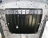 Захист картера двигуна і кпп Honda Stream 2001-, фото 3