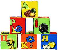 "Кубики Мягкие ""Абетка"" с 6 штук Розумна іграшка"