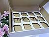 Упаковка для капкейков, маффинов, пряников и макаронсов.