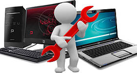 Срочный ремонт компьютеров и ноутбуков. Качественно! Недорого!