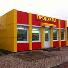 МАФы под торговлю с фасадом из алюминиевого композита