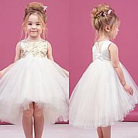 Шикарное платье с цветочным принтом из блесток zironka
