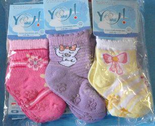 Носки  с тормозами хлопок (L-3-4лет) .Детская одежда оптом