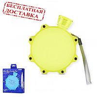 Бутылка для воды желтая Remax Mini Gear Lucky Cup