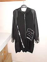 Куртка молодежная летняя чернаая  с капюшоном и рукавом-сеткой La Velina, фото 1