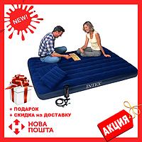 Пляжный надувной двуспальный матрас - плот велюровый синий + надувные подушки и насос 68765 SH INTEX