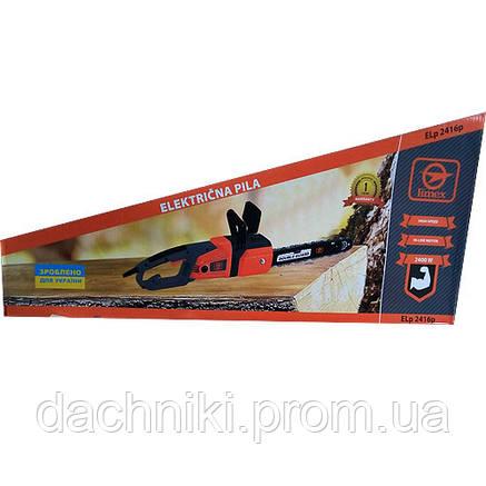 Цепная пила электрическая Limex  2416 (Хорватия), фото 2