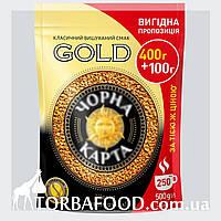 Черная Карта 500 Gold Европа