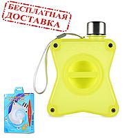 Бутылка для воды желтая Remax Starfish Happy Cup