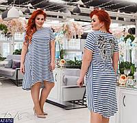 Стильное платье    (размеры 50-56)  0180-84