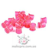 Емкости силиконовые розовые 14 мм (100 шт)