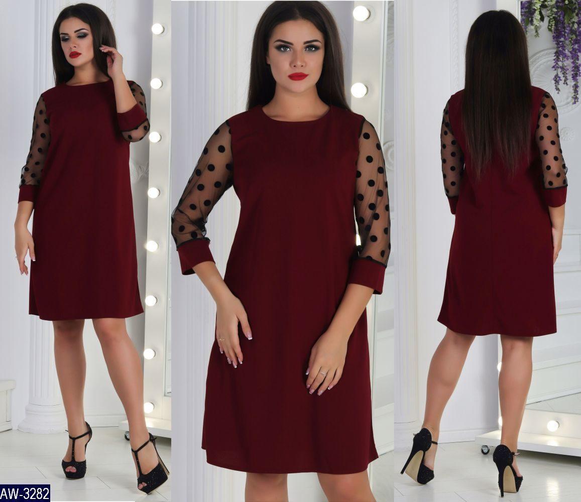 Стильное платье    (размеры 48-54)  0180-92