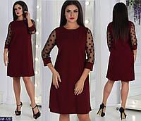 Стильное платье    (размеры 48-54)  0180-92, фото 1
