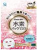 Очищающая карбокси кислородная маска. Салонная процедура для домашнего применения. Cotton labo.  Япония