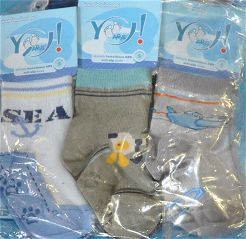 Носки  с тормозами хлопок (SS-12 мес) .Детская одежда оптом