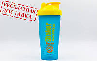 Шейкер спортивный с венчиком,бутылка для воды Shaker bottle 600мл