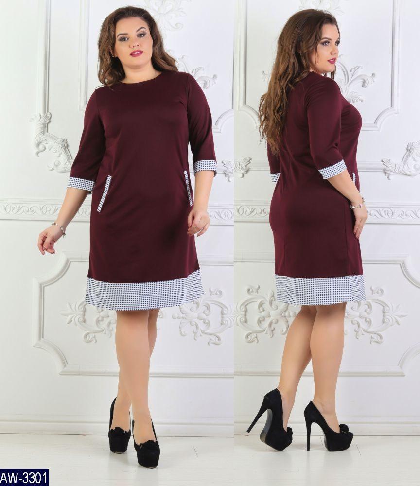 Стильное платье    (размеры 48-54)  0180-97