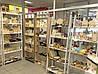 Мы открыли новый магазин!!!!