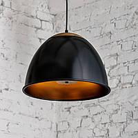 Светильник подвесной в стиле лофт loft черный Люстра современная дизайнерская