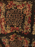 Гобелен для мягкой мебели и пошива гобеленовых подушек ширина 150см размер орнамента 50*50 сублимация алфавит, фото 1