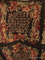 Гобелен для м'яких меблів і пошиття гобеленових подушок ширина 150см розмір орнаменту 50*50 сублімація алфавіт, фото 1