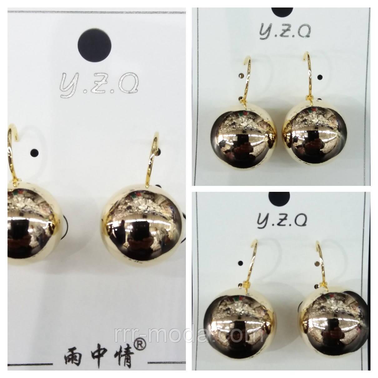 Глянцевые серёжки шариками под золото и серебро. Серьги оптом. 501