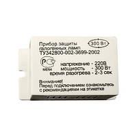 Защита для галогенных ламп Feron 1000W (21454)