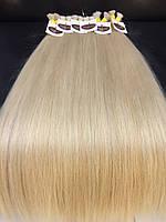 Натуральные волосы для наращивания Славянские Блонд 60 см.