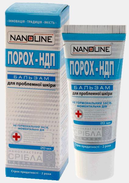 Nano Line Порох - НДП бальзам (нейродермиты, псориаз,  дермодекоз)