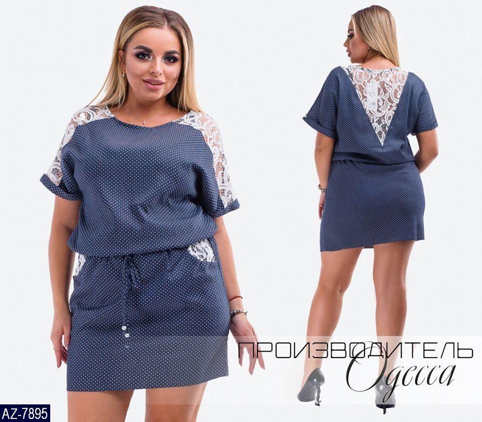 Стильное платье    (размеры 50-56)  0181-16