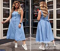 Стильное платье    (размеры 50-60)  0181-20, фото 1