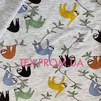 Трикотажное полотно кулир (супрем) хб пенье 30/1 набивка, рисунок детский, лемуры