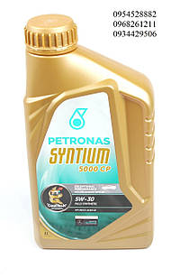 Масло 5W30 SYNTIUM 5000 CP (1L) PETRONAS (Малайзия) 18311619