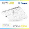 Светодиодный светильник Feron AL537 30W 2250Lm 4000K (накладной LED) матовый квадрат