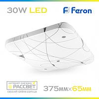 Светодиодный светильник Feron AL537 30W 2250Lm 4000K (накладной LED) матовый квадрат, фото 1