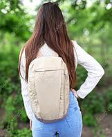 Молочный спортивный, прочный, тканевый рюкзак Quechua 10L