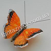 Декоративная бабочка монарх 45мм, оранжевая