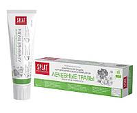 Зубная паста Splat Лечебные травы 100 мл