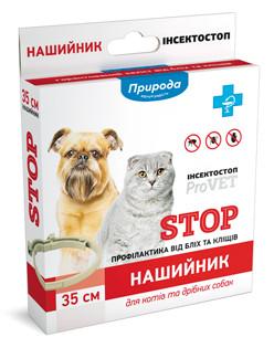 Нашийник ProVet від бліх і кліщів для собак 35 см