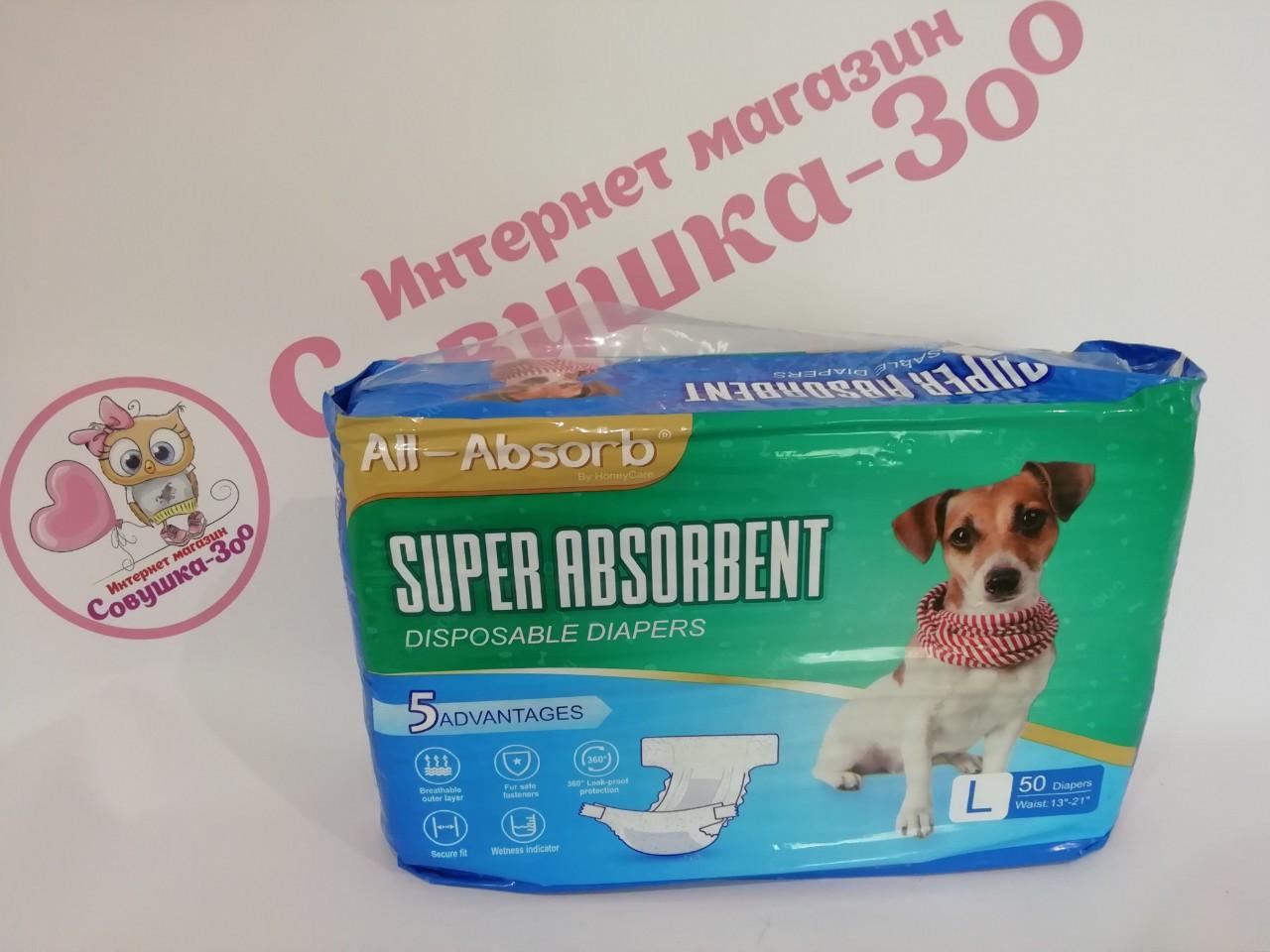 Підгузник для собак All Absorb L A29 талія 33-53см (50шт)