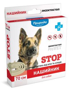 Нашийник ProVet від бліх і кліщів для собак 70 см