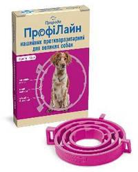 Нашийник Профілайн Природа від бліх і кліщів для собак 70 см фуксія