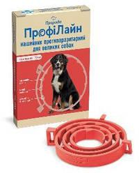 Нашийник Профілайн Природа від бліх і кліщів для собак 70 см Кораловий