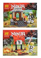 Конструктор Lele Ninja Храмы 36*17*14см. /24/192/