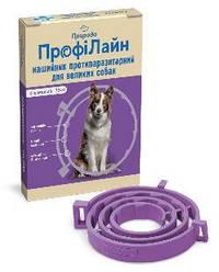 Нашийник Профілайн Природа від бліх і кліщів для собак 70 см фіолетовий