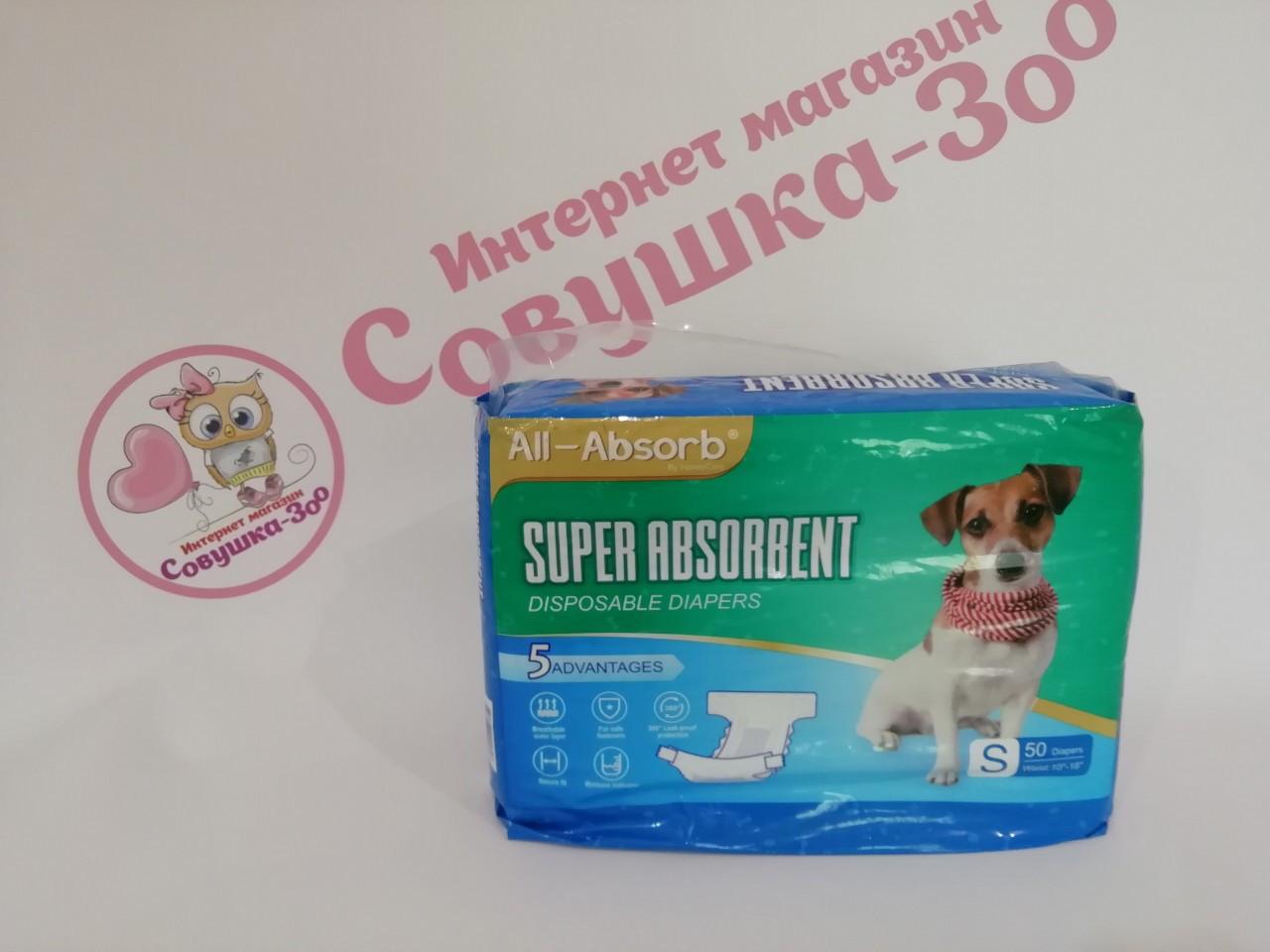 Підгузник для собак All Absorb S A31 талія 25-46см (1шт)